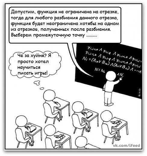 http://cs11331.vkontakte.ru/u1289152/-5/x_7cf95fc2.jpg