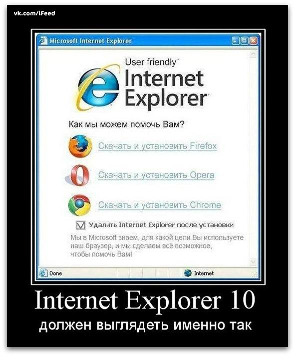 http://cs11331.vkontakte.ru/u1289152/-5/y_167a0cec.jpg