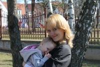 Ирина Василевич, 13 февраля , Минск, id142878495