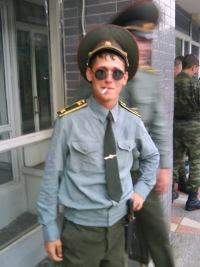 Денис Бутько, 28 января 1993, Харьков, id153258859