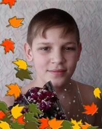 Дмитрий Авсеевич, 16 сентября 1998, Абакан, id115642257
