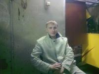 Миша Жилинский, 14 февраля , Борисов, id127486187