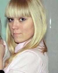 Валерия Горлова, 14 января , Москва, id153919865