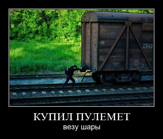 http://cs11332.vkontakte.ru/u29202644/-14/x_d5d6526b.jpg