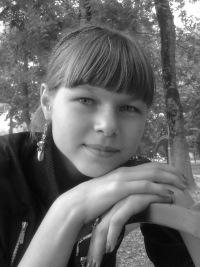 Марина Шерстяных, 9 сентября 1994, Усть-Лабинск, id111982696