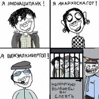 Тарас Троцкий, 8 апреля , Запорожье, id113407414
