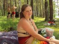 Рожа Уек, 4 мая 1992, Вязники, id115627738
