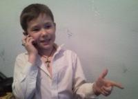 Дамир Гадельшин, 10 марта 1999, Уфа, id127486188