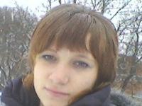 Natalia Muhnyk, 13 февраля , Красноярск, id160774896