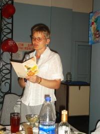 Светлана Шевченко, 2 февраля 1963, Кострома, id124741392
