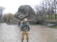 Юрий Островский, 20 мая , Мурманск, id156847263