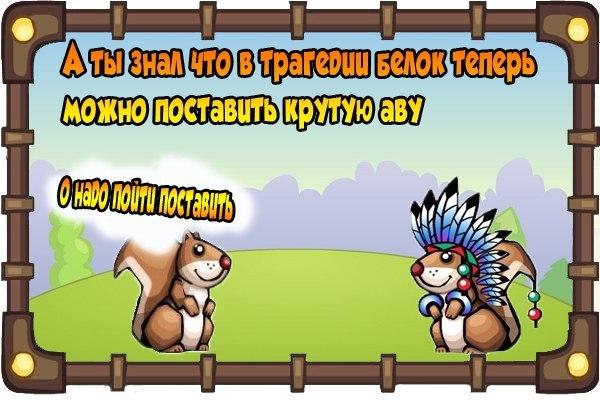 аватан вконтакте