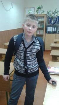 Максим Петров, 24 декабря 1998, Пермь, id109434645