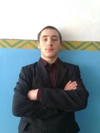 Артем Трибунский, 21 декабря 1993, Маркс, id125023848