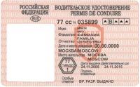 Данила Корж, 6 августа 1978, Москва, id127153890