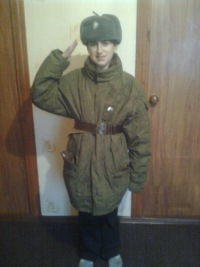 Жанна Овсепян, 1 декабря 1996, Тербуны, id153258863