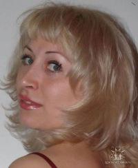 Ольга Голицына, 16 июня 1991, Липецк, id3124657