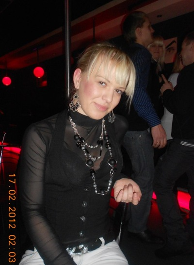Эльвира Шевченко