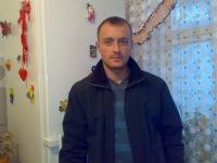 Бодя Троцюк, 18 декабря , Ровно, id108644304