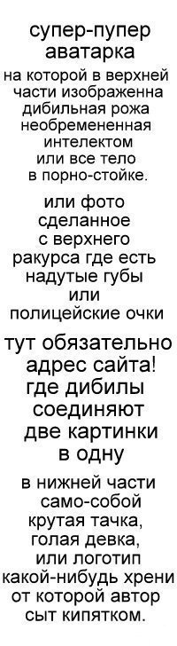 Илюха Панченко, 18 октября 1990, Днепропетровск, id113756883