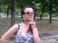 Диана Верес