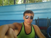 Денис Ганжа, Брянка, id117075389