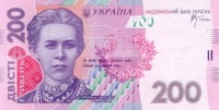 Курс валют в донецке