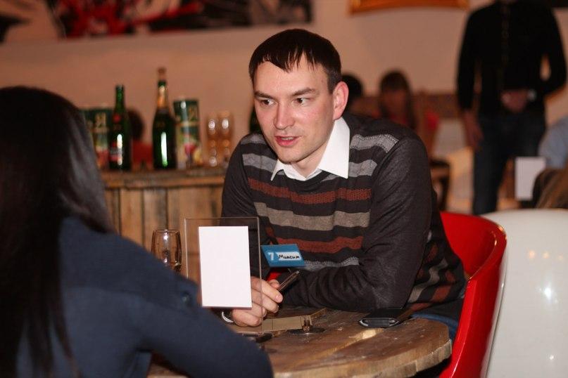 Харькове в экспресс знакомства