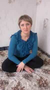 Лена Некрасова, 1 сентября 1980, Усть-Илимск, id37243888