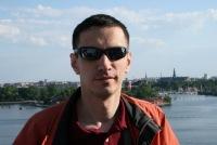 Александр Кокурин, 5 августа 1995, Кострома, id44021482