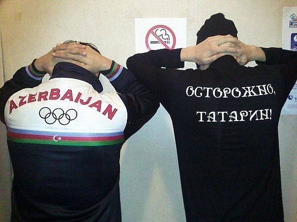 Красивые картинки с татарскими надписями
