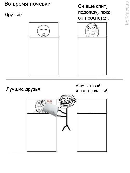 http://cs11338.vkontakte.ru/u121845685/145163007/y_99ecdccc.jpg
