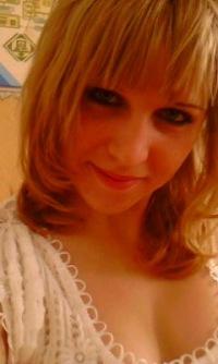 Ксения Савлюкова, 25 декабря 1992, Орел, id132216590