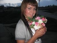 Катерина Кузнецова, 10 сентября , Иркутск, id42277925