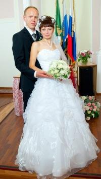 Елена Уварова, 16 мая 1986, Кострома, id101938539