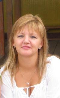 Наталья Евтеева, 1 апреля , Новосибирск, id118402424
