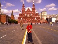 Samson Smirnov, 1 сентября , Харьков, id119089268