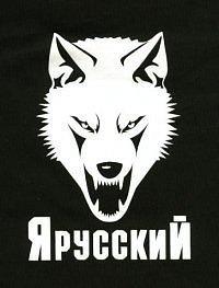 Ilya Karabanov, 5 мая 1994, Новочеркасск, id122830673