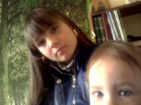 Лилия Родионова, 1 августа 1994, Асино, id144422839