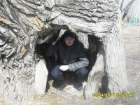 Макс Редько, 6 ноября 1986, Красноярск, id40466036