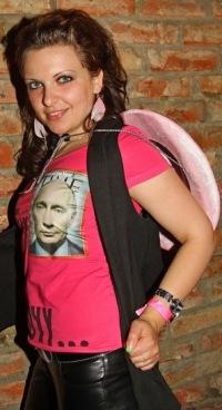 Наталья Дыхне, Калининград
