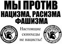Скин Россия!!!, 1 декабря 1984, Шумиха, id122150103