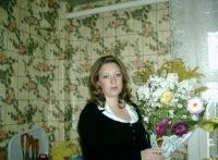 Мария Ермолаева, 13 апреля , Сыктывкар, id132272784
