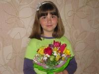 Алёна Ганина, 28 сентября 1999, Керчь, id141039209