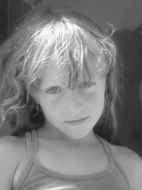 Алиса Бездетная, 13 июля 1999, Камбарка, id168852544