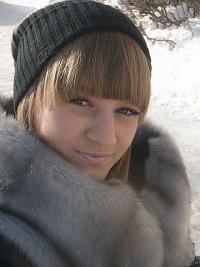 Илона Литвин, 12 января 1988, Саратов, id94477351