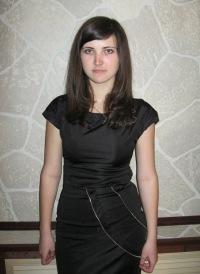 Наталья Котова, 22 августа , Самара, id121727705