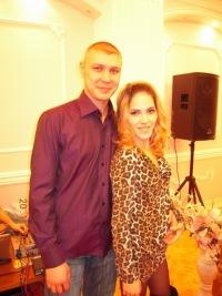 Гузель Низамова, 28 августа , Салават, id122226626