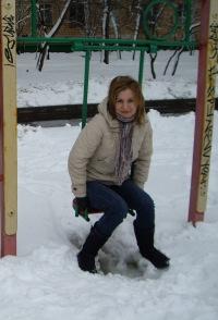 Наталья Заикина, 24 марта 1978, Москва, id130860059