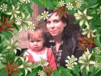 Марина Киселёва, 5 июля 1990, Уржум, id151904704